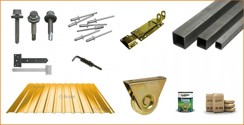 материалы для ворот из металлопрофиля