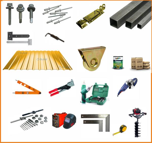 материалы и инструменты для монтажа калитки