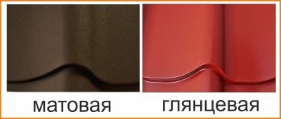 матовая или глянцевая металлочерепица