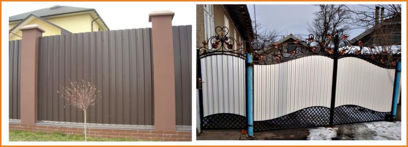 забор и калитка из профилированного металла